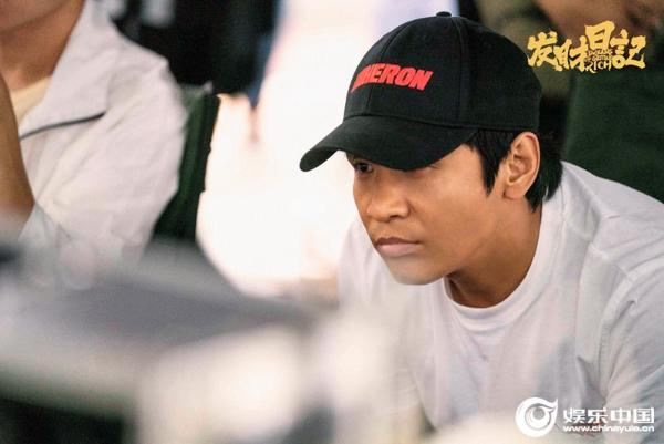 《发财日记》纪录片上线 宋小宝:我这个梦完成了