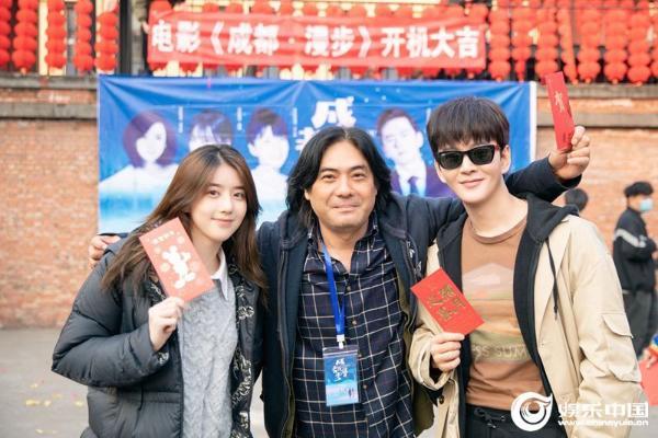 """院线电影《成都漫步》开机 新版""""聂小倩""""李凯馨领衔出演"""