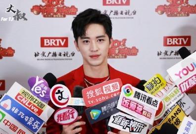 北京春晚:GAI成功偶像万茜许魏洲布里奇特再合作