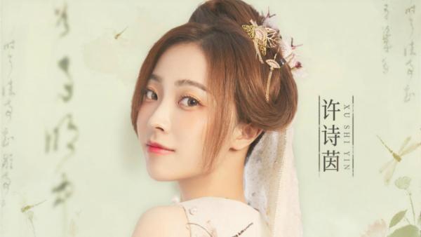 歌名:歌手徐的生日单曲《记夏》在线上 美丽的古老风格诠释初夏时光