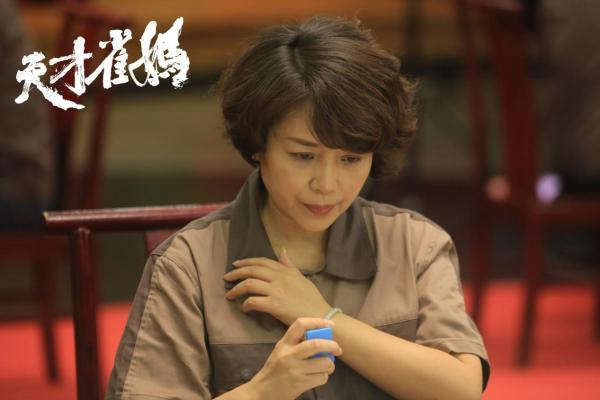 First获奖作品《天才雀妈》定档2.9 武汉嫂子开启竞技麻将新江湖