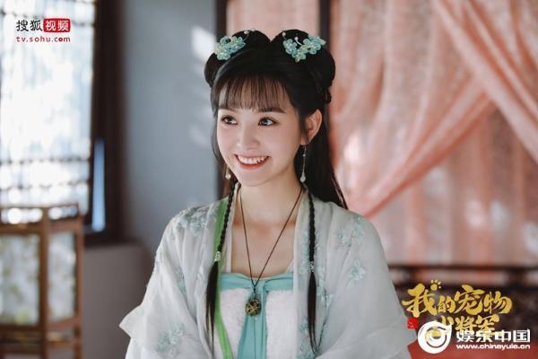 《我的宠物少将军》定档2月8日 搜狐自制陪你甜蜜过大年