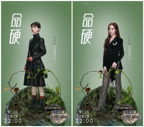 硬糖少女303陈卓璇、乃万加盟《天赐的声音2》 音源锁定酷狗