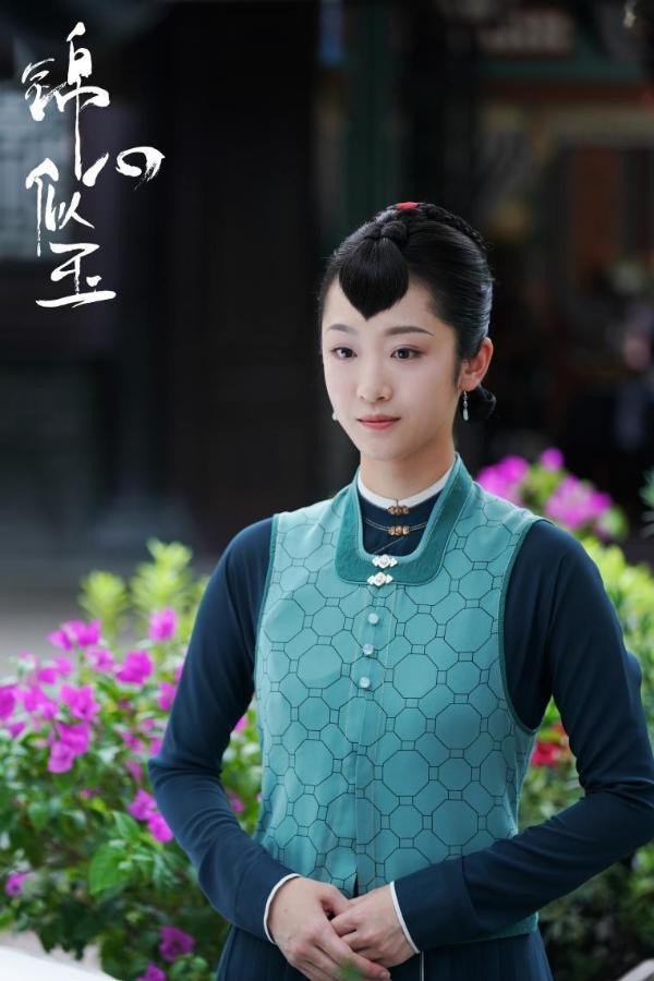 《锦心似玉》今日开播 新生代演员丁洁主演忠心冬青引期待