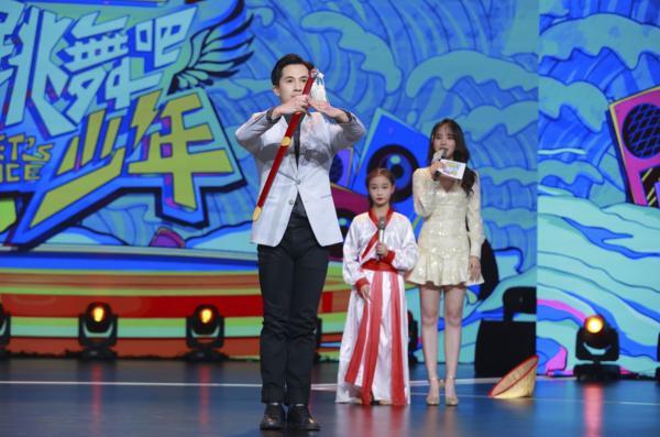 金鹰卡通《跳舞吧!少年》首播,舞蹈名师炫技抢学员