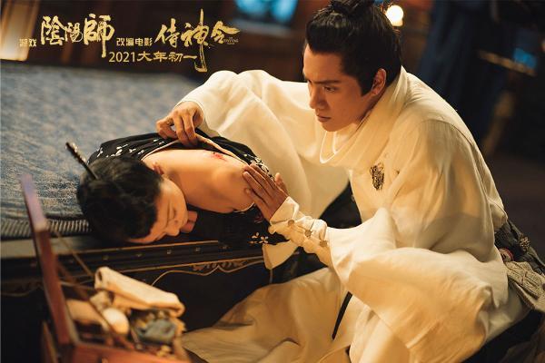 陈伟霆唱《侍神令》主题曲《侍约》和陈坤因为思想的不同而成为宿敌