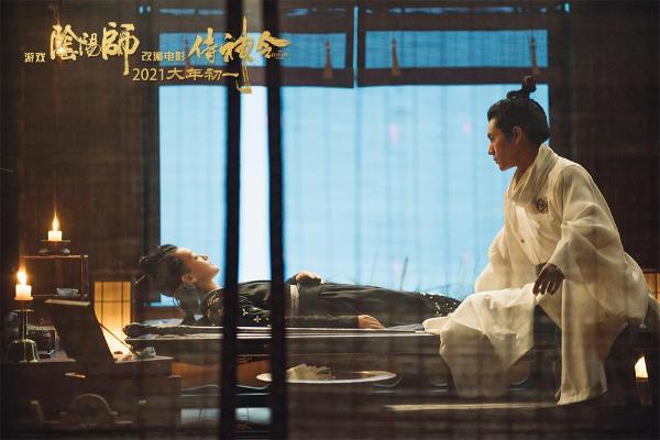 陈伟霆献唱《侍神令》主题曲《侍约》 与陈坤因一念之差兄弟成宿敌
