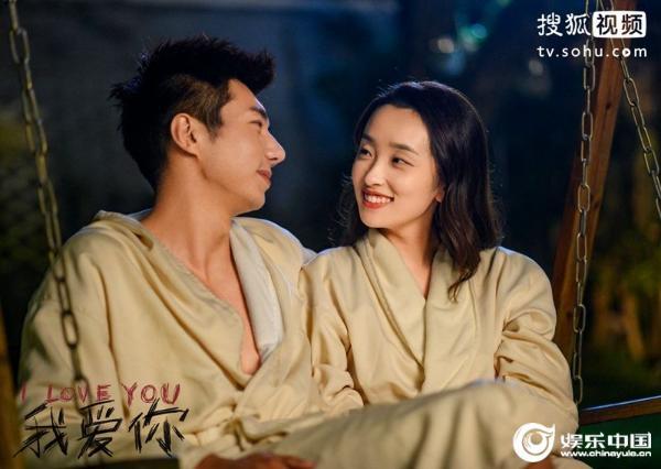搜狐视频《我爱你》会员结局开放情感亲近引发回味