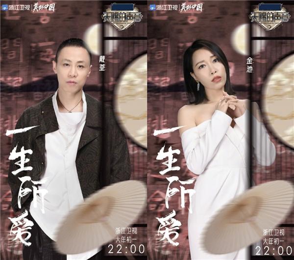 情歌王子张信哲加盟《天赐的声音2》 节目歌单即将上线酷狗