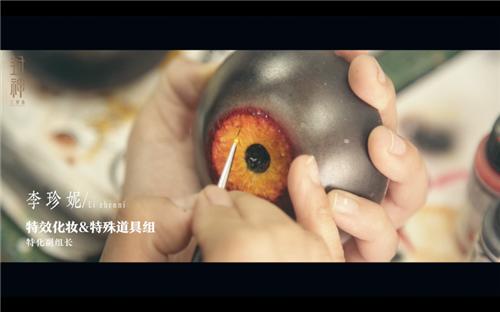 《封神三部曲》神兽曝光 原汁原味中国设计唤醒国人美学记忆