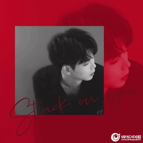片名:歌手刘的新歌《STUCK ON YOU》在年底上线 讲述在爱情回忆中的挣扎