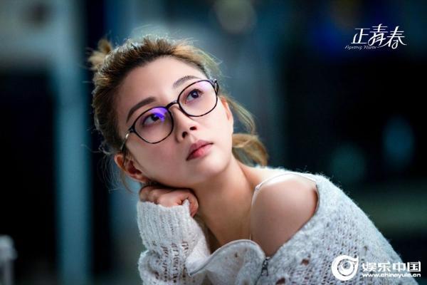 《正青春》收视持续破2 殷桃还原女性职场生态