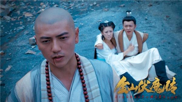 《金山伏魔传》定档2月23日 白蛇法海前九世轮回续孽缘