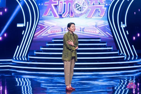 《百变大咖秀》四网收视率在杨迪模仿GAI细节获得第一名 赢得广泛认可