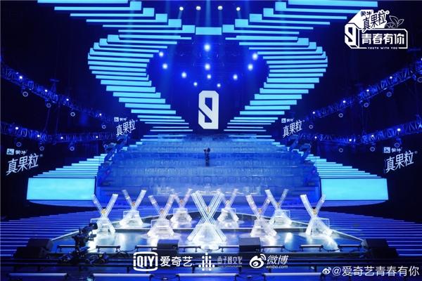 《青春有你3》2月17日上线 正版音源再次上线酷狗