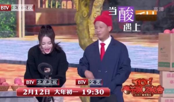"""京台春晚:迪丽热巴·宋小宝成为""""最强肤色差异"""" 李雪芹对唱小品文"""