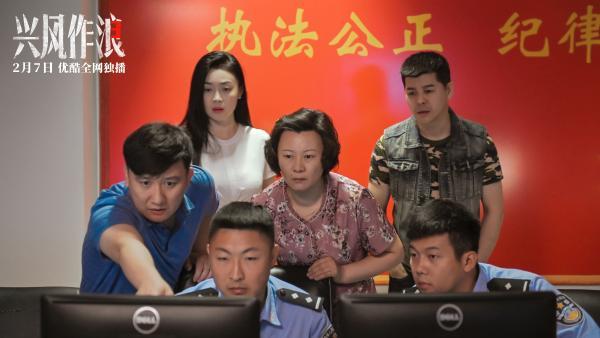 """电影《兴风作浪3》上线 杨树林关婷娜领衔""""乡爱""""原班人马爆笑开年"""