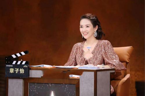 片名:《我就是演员》章子怡专业暖心保送演员