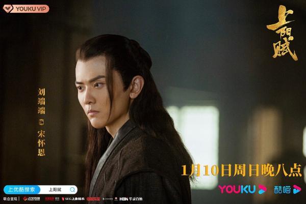 """《上阳赋》播出了刘端端一半以上的角色 优秀的""""眼睛技能""""引发了热烈的讨论"""