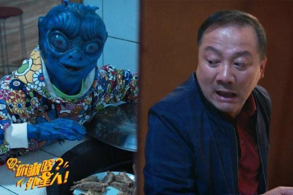 """《你瞅啥?外星人》定档2月17日 """"谢广坤""""变身大葱侠守护正义"""