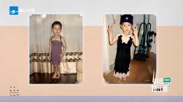 《念念桃花源》张天爱称体重减负 周奇自曝小时候被打扮成女孩