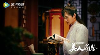 """蔡俊涛《美人图鉴》关闭新剧 """"明星""""之路更加辉煌"""