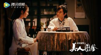 """蔡俊涛《美人图鉴》收官 新剧暂收官""""星""""路更灿烂"""