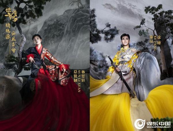 《绡珠源安且吉兮》发布时尚组图 迎接牛年春节