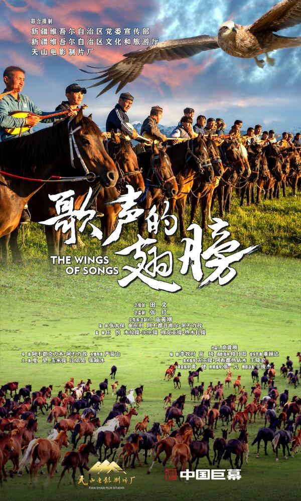 这不仅是一部电影,更是一幅跟着歌舞游新疆的路线图