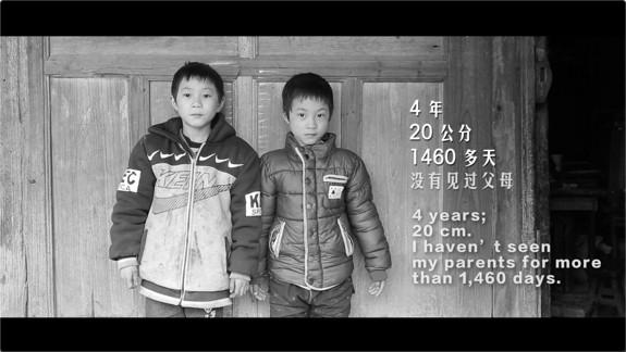 697万留守儿童 等爱回家