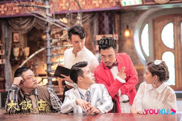 《大饭店传奇》今日上线 文松贾冰领衔主演众星云集 传奇的大饭店欢乐不打烊