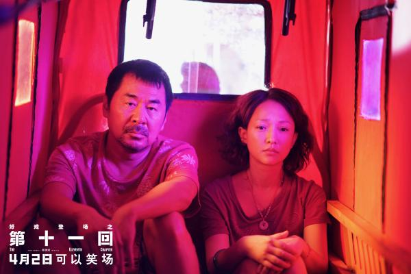 《第十一回》陈建斌周迅的高光演技让人充满期待