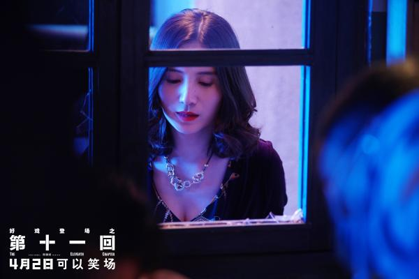 《第十一回》陈建斌周迅高光演技拉满期待值