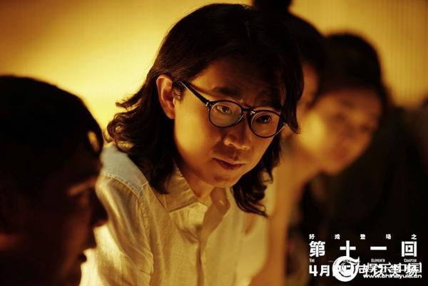 喜剧电影《第十一回》曝群星特辑 陈建斌周迅高光演技拉满期待值
