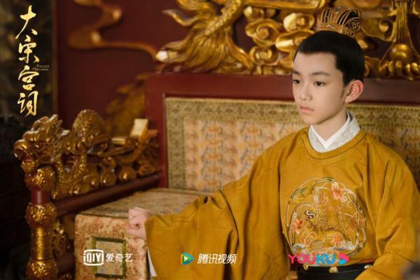 《大宋宫词》《清平乐》梦幻联动 小仁宗赵祯扮演者都是演员刘若谷