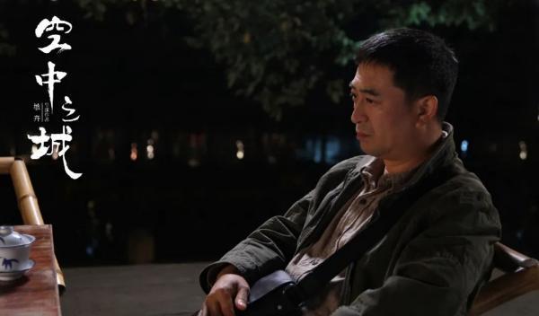 《空中之城》定档4月16日 刘涛、张嘉益演绎虐心故事
