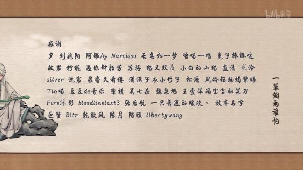 B站国创动画《风灵玉秀》9.8分收官少女武侠题材收获高口碑