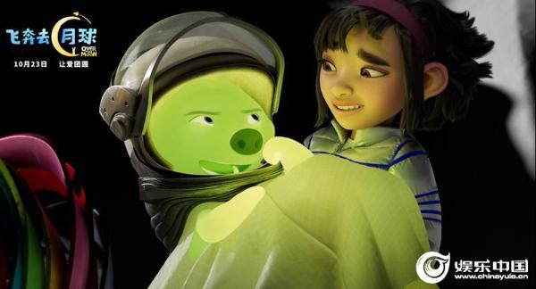 """《飞奔去月球》获第93届奥斯卡金像奖""""最佳动画长片""""奖提名"""