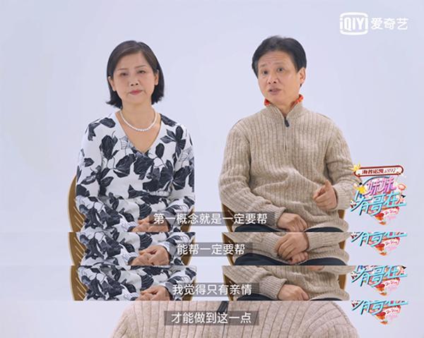 《妹妹有哥在》温情短片上线 用兄妹陪伴传递亲情的治愈力量