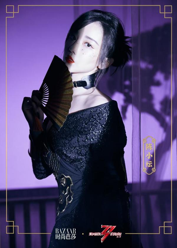 《乘风破浪的姐姐》陈晓宇惊喜不断背书合作时尚街区继续输出