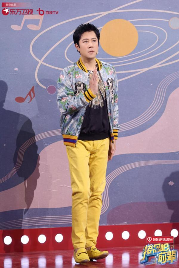 《接招吧前辈》蔡国庆再现春晚名场面 时代少年团猜歌互不认输