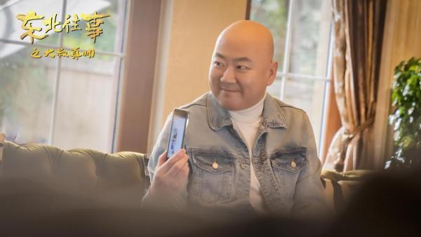 《东北往事之大叔真帅》定档3月9日 国民笑星郭冬临互换人生爆笑来袭
