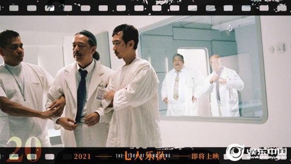 七位香港导演执导《七人乐队》入围戛纳 今年春季即将上映