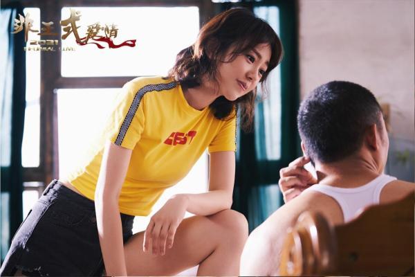 """尹子茹《非正式爱情》是第一个化身为""""最大胆""""女孩的大银幕女性主持人"""