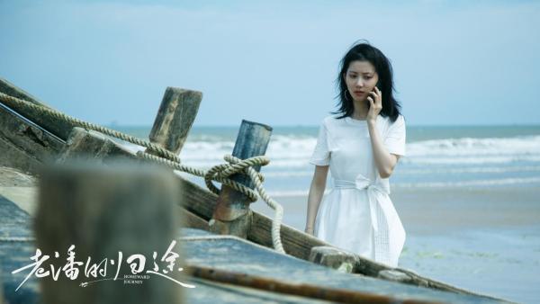 《老潘的归途》今日温情上线 潘长江演绎帅气大爷人生不留遗憾