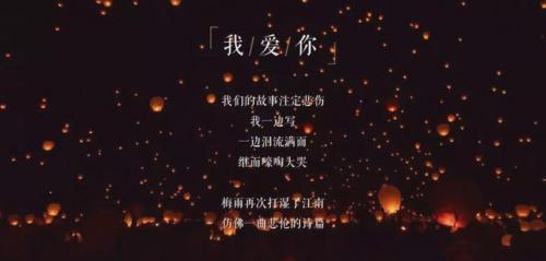 我将在历史上的每个朝代爱你 | 音画音乐会《情爱江南》4月绝美上演!
