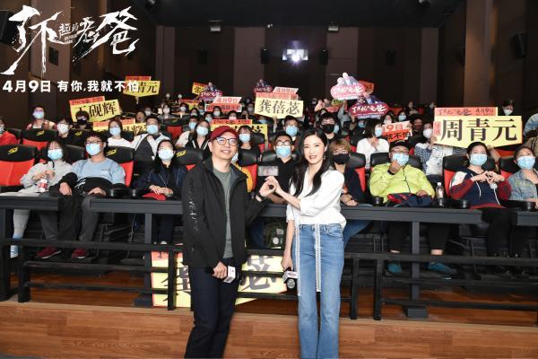 """《了不起的老爸》路演火爆 王砚辉张宥浩""""摩拳擦掌"""""""