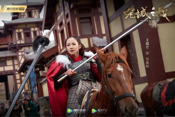 电影《宛城之战》于腾讯视频公映 三大看点全揭秘