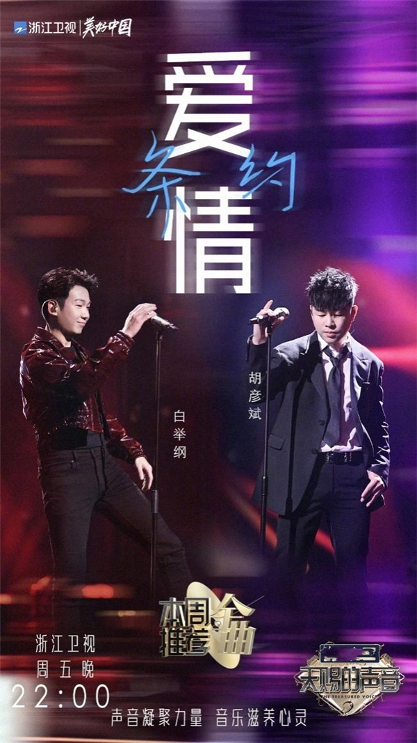 《创造营2021》刘宇再掀国风潮二公音频即将上线酷狗