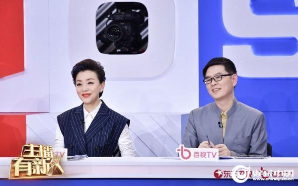 """《主播有新人》预赛今晚结束""""小白·严嵩""""表现强劲"""